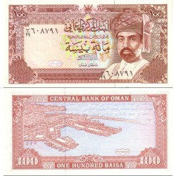 اسکناس 100 بیسه - عمان 1992