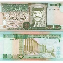 اسکناس یک دینار - اردن 2002