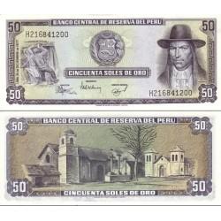 اسکناس 50 سولس - پرو 1977