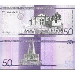 اسکناس 50 پزو - جمهوری دومنیکن 2015