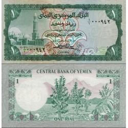 اسکناس 1 ریال - جمهوری عربی یمن 1973