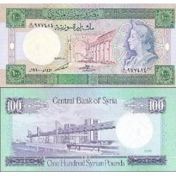 اسکناس 100 پوند - لیره - سوریه 1990