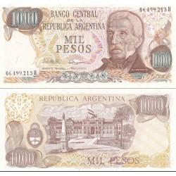 اسکناس 1000 پزو - آرژانتین 1982