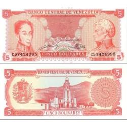 اسکناس 10 بولیوار - ونزوئلا 1989 سریال 8 رقمی