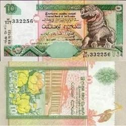 اسکناس 10 روپیه سریلانکا 1995 تک
