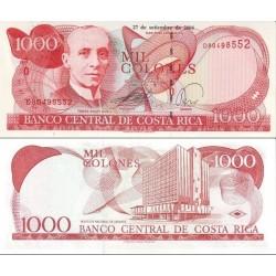 اسکناس 1000 کلون - کاستاریکا 2004