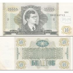 اسکناس 10000 بیلتوو - روسیه 1994