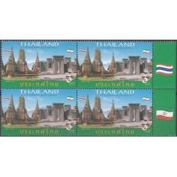 بلوک تمبر پنجاهمین سالروز روابط دیپلماتیک ایران و تایلند - تایلند 2006
