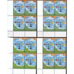 بلوک  تمبر سال گفتگوی تمدنهای سازمان ملل متحد - اتیوپی 2001