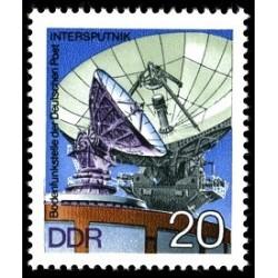 1 عدد تمبر ایستگاه راداری اینتراسپاتنیک - جمهوری دموکراتیک آلمان 1976