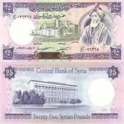 اسکناس 25 لیره سوریه 1982 تک