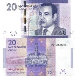 اسکناس 20 درهم - مراکش 2013