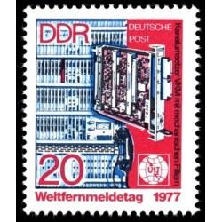 1 عدد تمبر ارتباطات - UIT - جمهوری دموکراتیک آلمان 1977