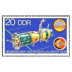 1 عدد تمبر سفر فضائی - جمهوری دموکراتیک آلمان 1978