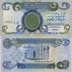 اسکناس 1 دیناری عراق 1979 تک