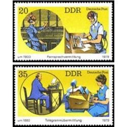 2 عدد تمبر مخابرات - جمهوری دموکراتیک آلمان 1979