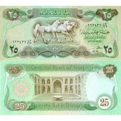 اسکناس 25 دینار عراق 1982
