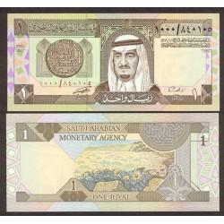 اسکناس 1 ریال عربستان 1983 تک