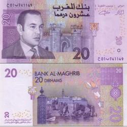 اسکناس 20 درهم - مراکش 2005 سفارشی - توضیحات را ببینید