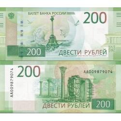 اسکناس 200 روبل- روسیه 2017 سفارشی - توضیحات را ببینید