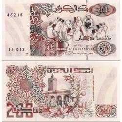 اسکناس 200 دینار - الجزائر 1992