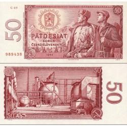 اسکناس 50 کرون - چک اسلواکی 1964