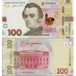 اسکناس 100 هری ون - اوکراین 2014