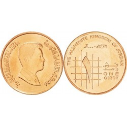 سکه 1 قرش - مس - اردن 2000 بانکی