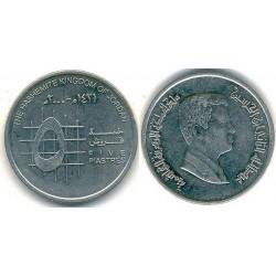 سکه 5 پیاستر - اردن 2012 غیر بانکی