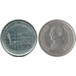 سکه 10 پیاستر - اردن 1993 غیر بانکی
