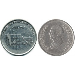 سکه 10 پیاستر - اردن 1996 غیر بانکی