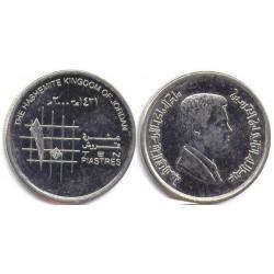 سکه 10 پیاستر - اردن 2004 غیر بانکی