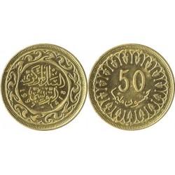 سکه 50 میلیم - برنج - تونس 1997 غیر بانکی