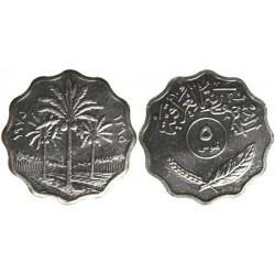 سکه 5 فلس - نیکل مس - عراق 1967غیر بانکی