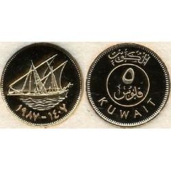سکه 5 فلس - برنج روکش استیل - کویت 2015 غیر بانکی