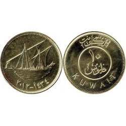 سکه 10 فلس - نیکل برنج روکش استیل - کویت 2015 غیر بانکی