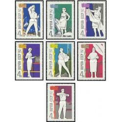 7 عدد تمبر مردمان اتحاد جماهیر شوروی - شوروی 1962