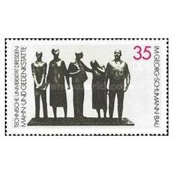 1 عدد تمبر بنای یادبود دانشگاه درسدن - جمهوری دموکراتیک آلمان 1984