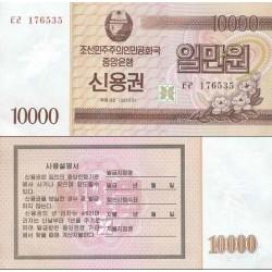 اسکناس 10000 وون سری اوراق قرضه پس انداز - کره شمالی 2003