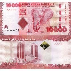 اسکناس 10000 شیلینگ - تانزانیا 2015