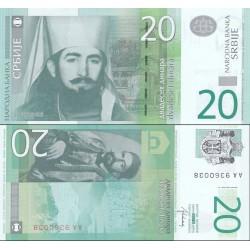 اسکناس 20 دینار - صربستان 2013