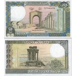 اسکناس 250 لیر لبنان 1988 تک