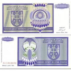 اسکناس 10.000.000 دینار - بوسنی و هرزگوین 1993