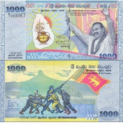 اسکناس 1000 روپیه - یادبود صلح و رفاه در سریلانکا - سریلانکا 2009