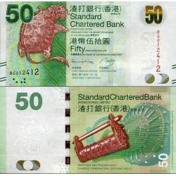 اسکناس 50 دلار - چارتر بانک استاندارد - هنگ کنگ 2014