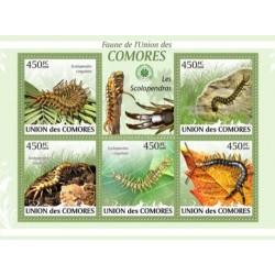 مینی شیت حشرات - هزارپا - کومور 2009 قیمت 9.3 دلار