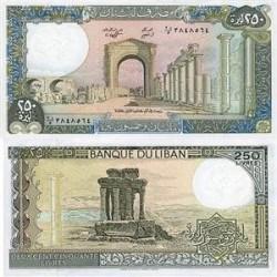اسکناس 250 لیر لبنان 1985 تک