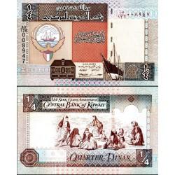 اسکناس ربع دینار - کویت 1994