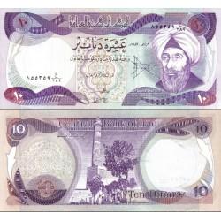 اسکناس 10 دینار - ابن حیثم - عراق 1982 کیفیت 98%