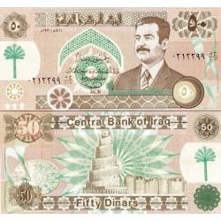 اسکناس 50 دینار - عراق 1991 سری اورژانسی جنگ خلیج فارس بدون نخ امنیتی